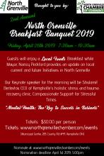 2nd Annual North Grenville Breakfast Banquet 2019 - Photo 1